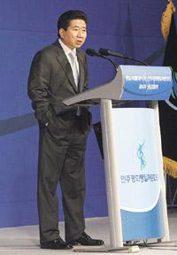 盧武鉉 ノムヒョン