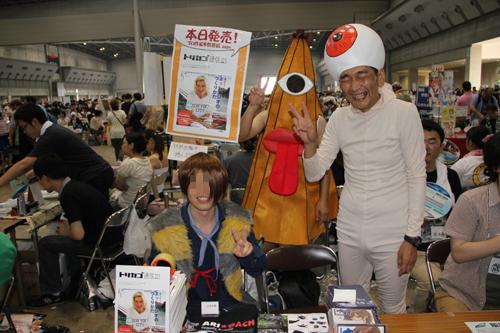 コミックマーケット80・夏コミケ