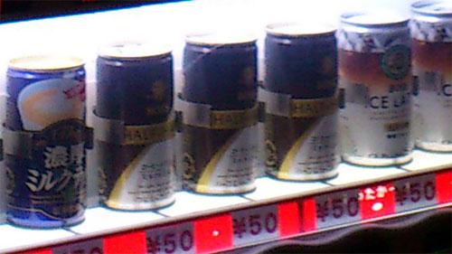 西成のジュース平均50円